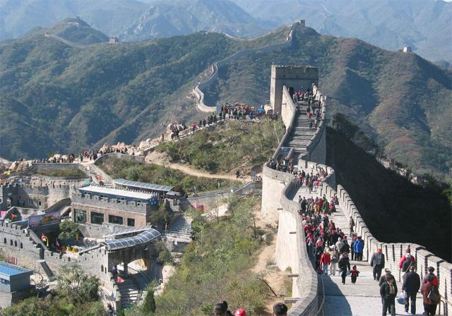 A grande muralha da china vis vel do espa o al fm for A grande muralha da china